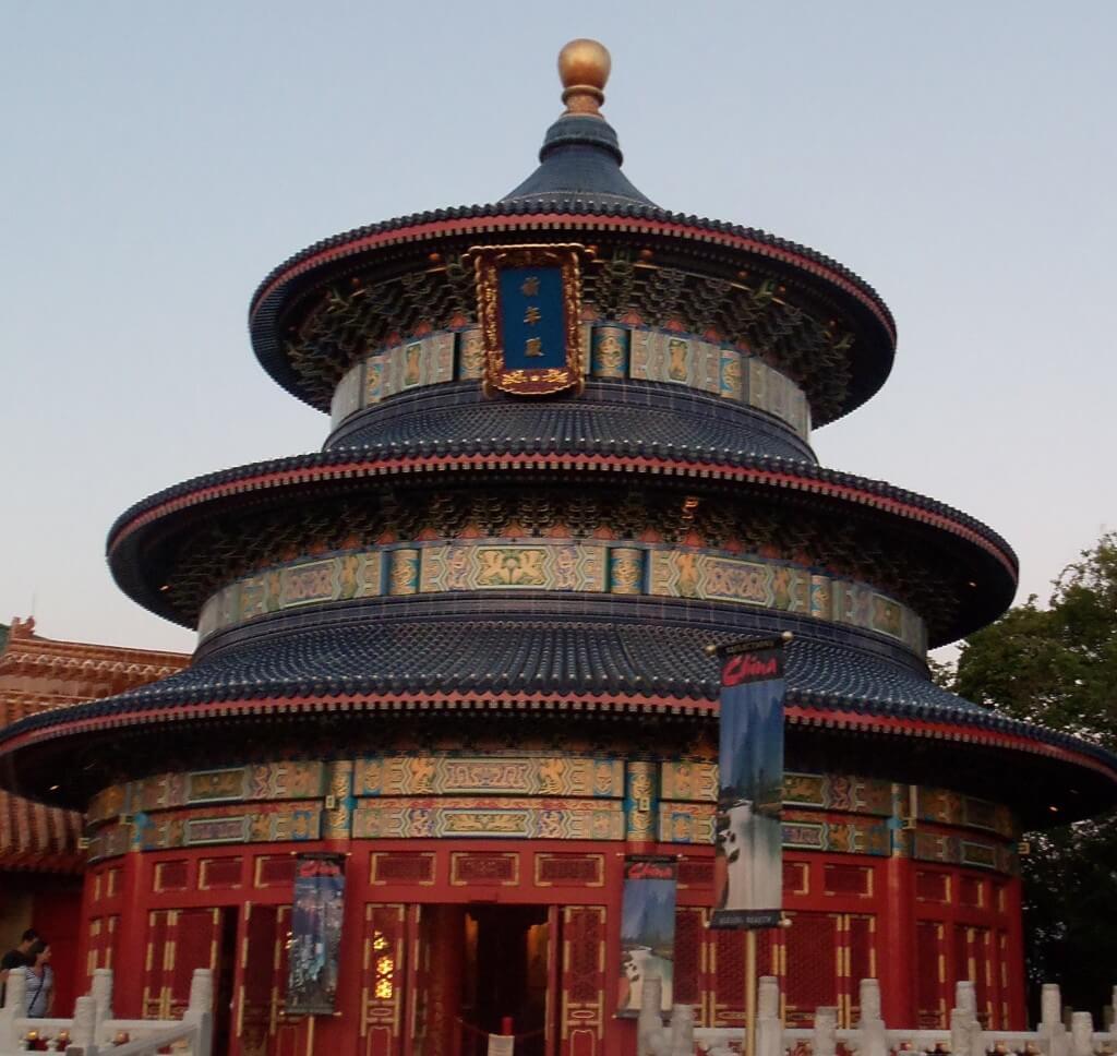 Beautiful China Pavilion at Epcot