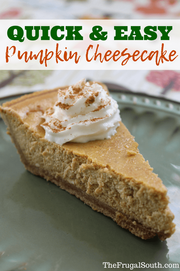 A quick and easy pumpkin cheesecake - ready in 5 minutes and made with mainly ingredients from the Dollar Tree! #easyrecipe #pumpkincheesecake #easycheesecakerecipe #easypumpkincheesecake