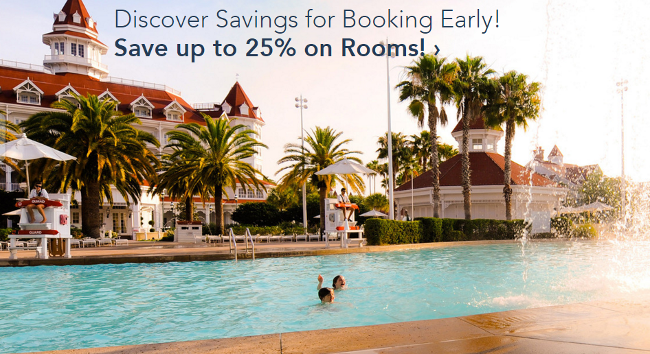 Disney almost always offers a discount on room-only reservations