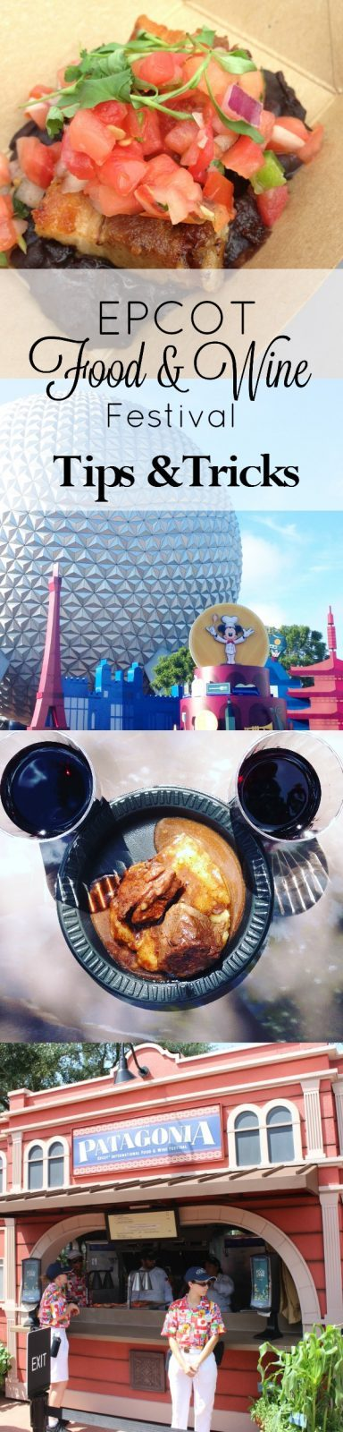 Tips & tricks for making the most of Epcot Food & Wine Festival! How to prepare for a visit to the International Food & Wine Fest, including how to not wait in line at the booths and how to stay cool!