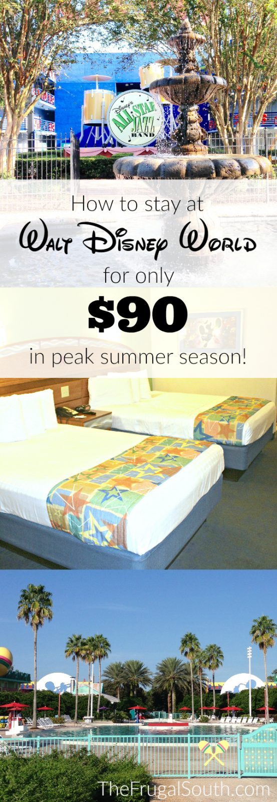 How to stay at a Disney World hotel for only $90 per night, even in peak summer season! Tips and tricks for getting discounted Disney World hotel rooms.